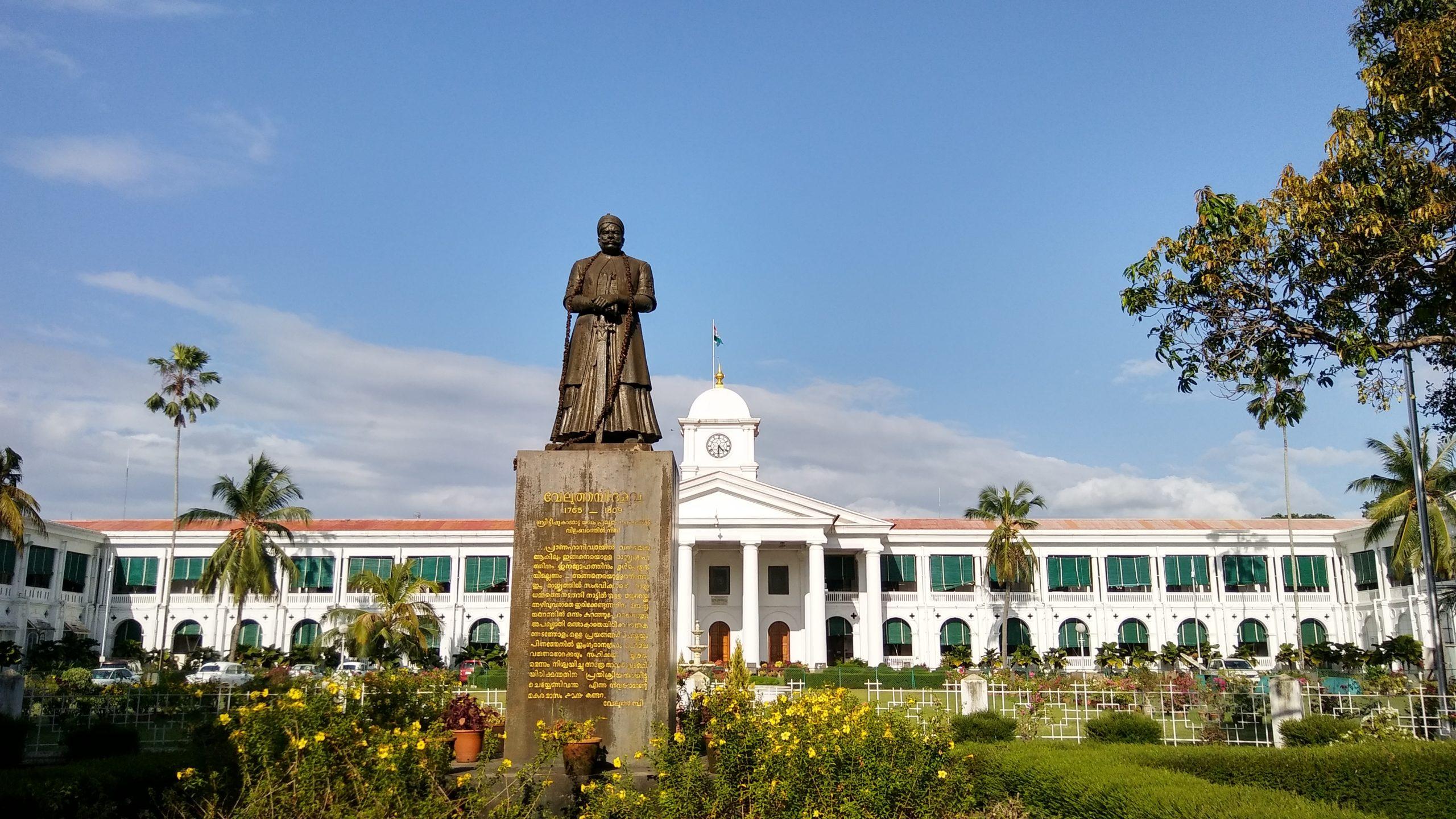Kerala to have six more WtE plants