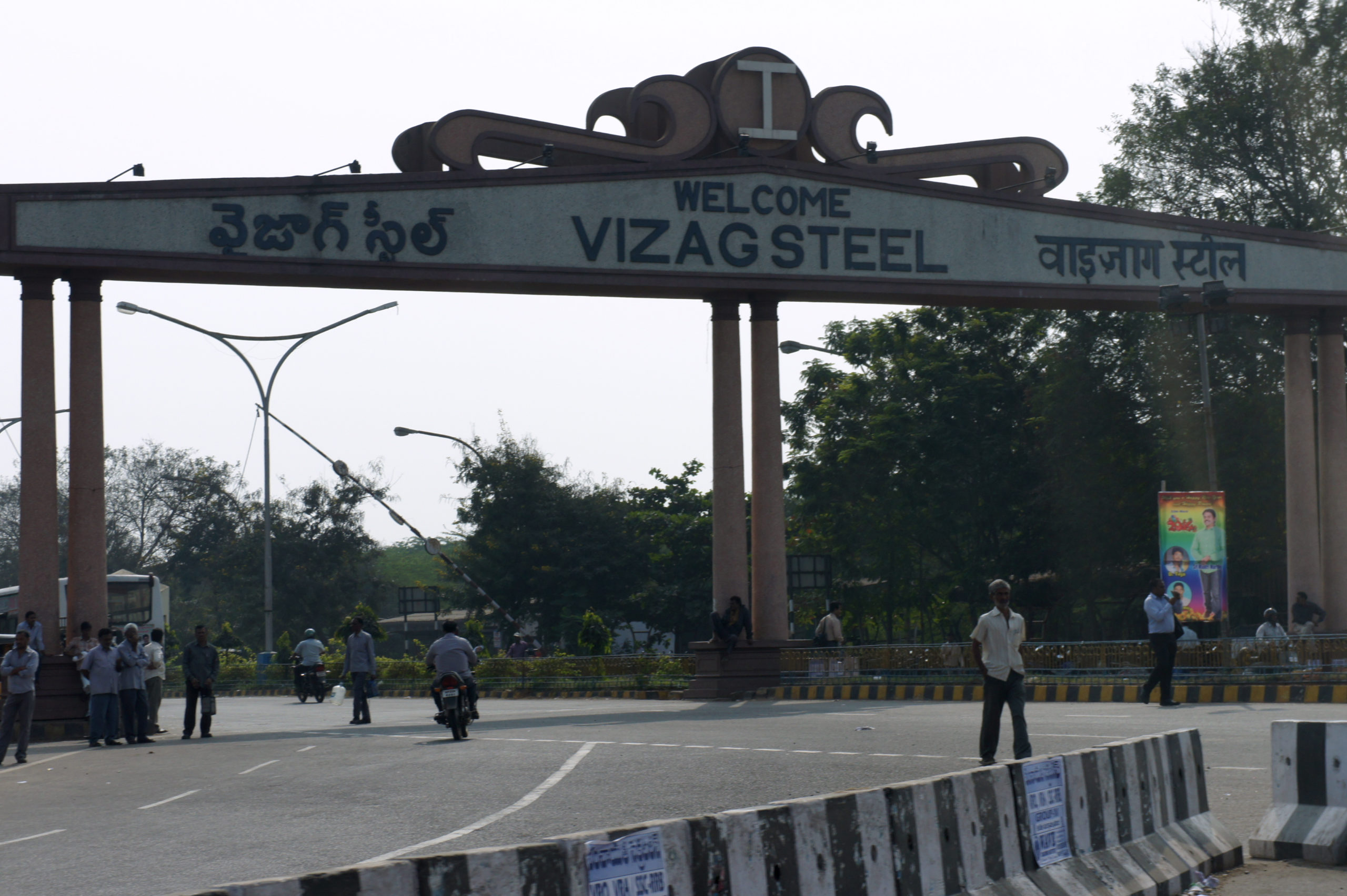Swachh Bharat team hails Vizag as example for maintaining cleanliness